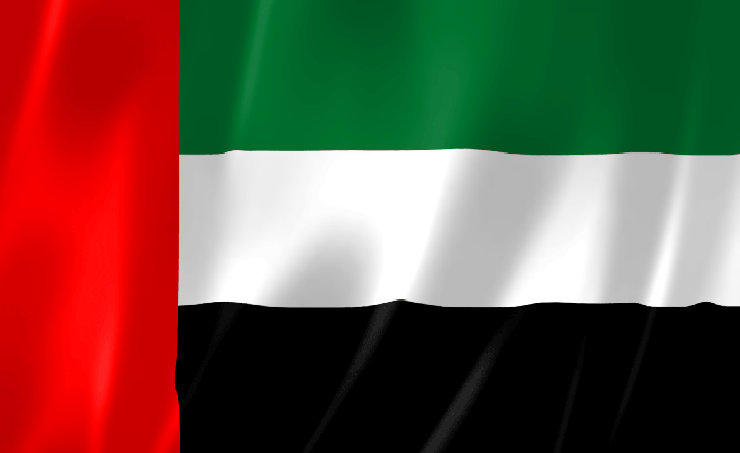 UAE posts AED1 628 trillion in non-oil foreign trade in 2018
